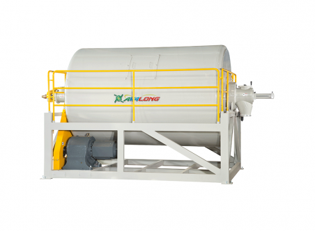 CL-RH Rotational Mixer